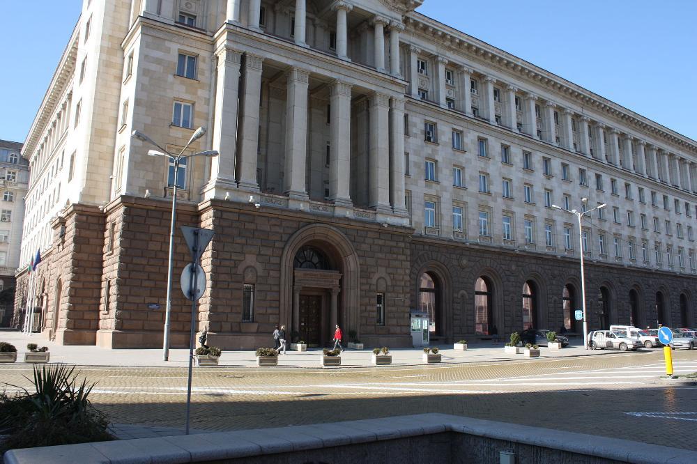 Bulgaristan Başkanlık Sarayı